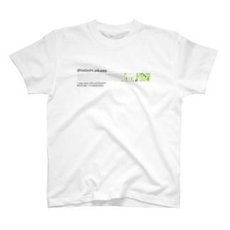Github芝Tシャツ(tadashi-aikawa) T-shirts