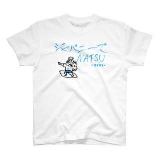 ジャパニーズNATSU 2021 T-shirts