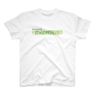 @pocket7878 - 2016 T-shirts