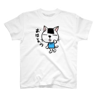 挨拶猫 T-shirts