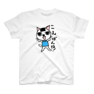夜用挨拶猫 T-shirts