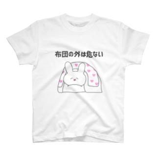 美人ちゃん🐰LINEスタンプの布団の外は危ない T-shirts