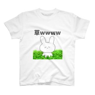草wwww T-shirts