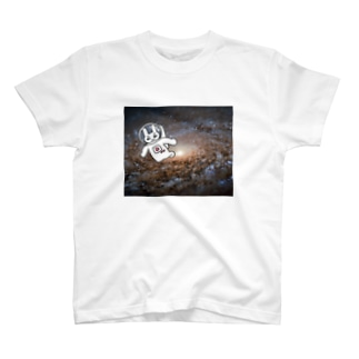 ぽんきちは、宇宙に飛び立ちました T-Shirt