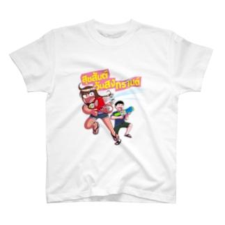 ハッピーソンクラン T-shirts