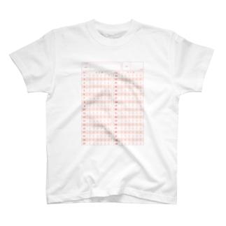 マークシートテスト2 T-shirts