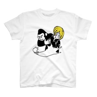 ichomaeの川でバナナを獲るゴリラ T-shirts