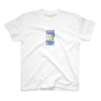 不思議な空間 T-shirts