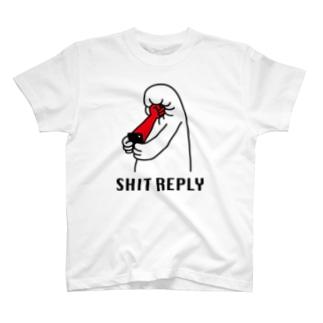 クソリプシリーズ T-shirts