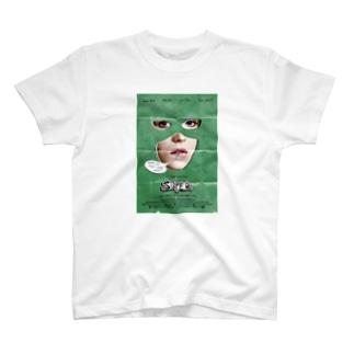 ellen page T-shirts