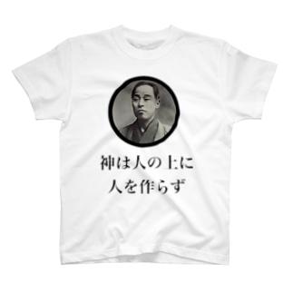 1万円札の人 T-shirts