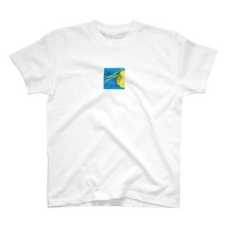 太陽の罠 T-shirts