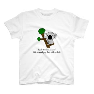 へなちょこコアラ T-shirts