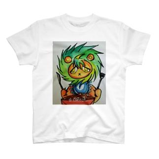 にんじんのマルロ 「お肉は食べたくないです」 T-shirts