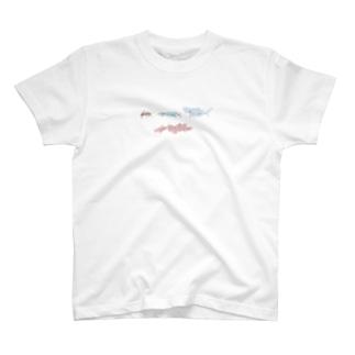 さかな連鎖 T-shirts