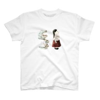 女の子とわに T-shirts