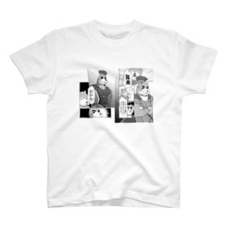センチュリオン柴犬のマンガ T-shirts