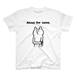PokuStarのいつもと変わりありません T-shirts