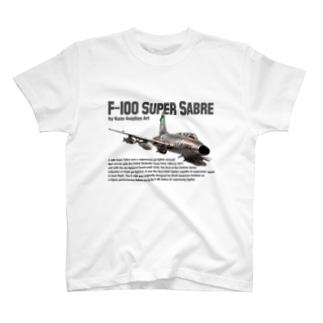 F-100 スーパーセイバー T-shirts