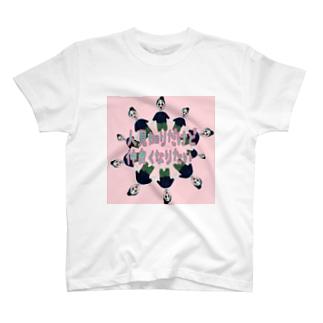 bikke作成 人見知りだけど仲良くなりたいシリーズ T-shirts