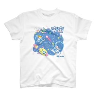 ファンシー宇宙警備隊 T-shirts