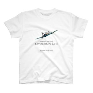 ラボーチキン La-5 T-shirts