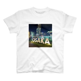 大阪の街 T-shirts