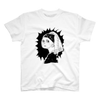 有名なあの子 T-shirts