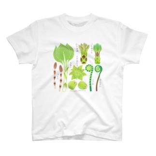 山の幸_山菜Ver.Tシャツ T-shirts