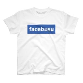 facebusu T-shirts