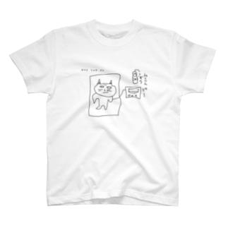このデート脈ナシ! T-shirts