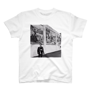 岩田剛典 T-shirts
