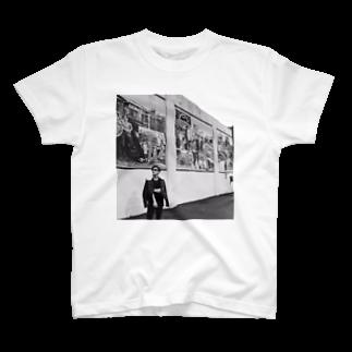 Chinats48707707の岩田剛典 T-shirts
