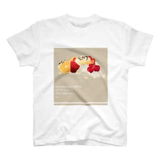 甘いものは美味しい T-Shirt
