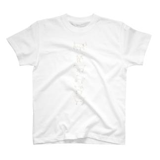 studio.cの子やぎズ T-Shirt