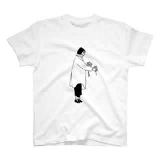 花屋の少女 T-shirts