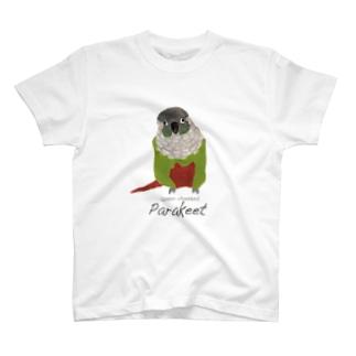 ウロコインコ T-shirts
