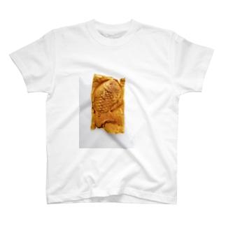 たい焼きを食べたい T-shirts