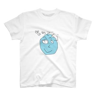 おめでとう新色1 T-shirts