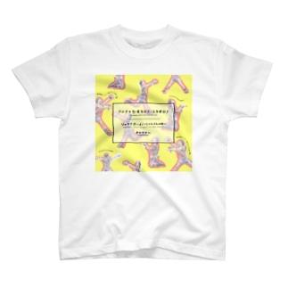 ジャケナポ&ウンチャカ A T-shirts