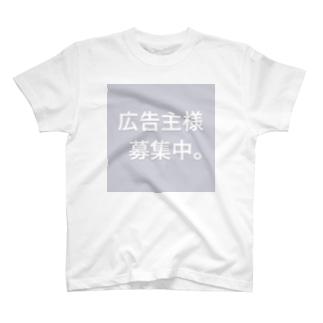 インフルエンサー応援隊。 T-shirts