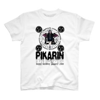 魔神 T-shirts