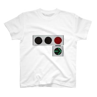 右折矢印付き小型信号機 T-shirts