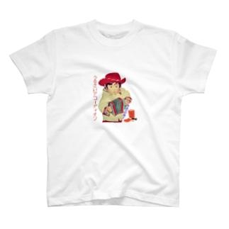 うるさいアコーディオン T-shirts