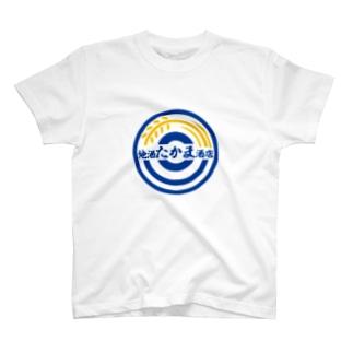 パ紋No.2872 地酒たかま酒店 T-shirts
