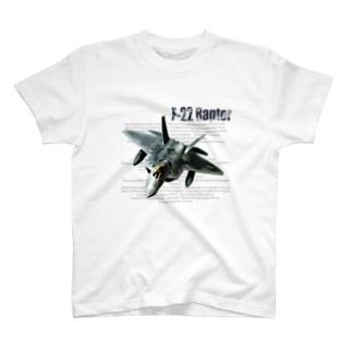 F-22 ラプター T-shirts