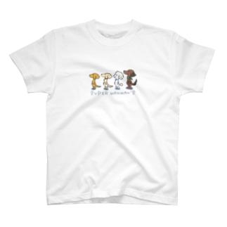 わんわんズ(せいれつ) T-shirts
