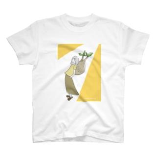 マダガスカル、行きたい根② T-shirts