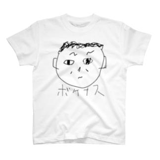 ボケナス T-shirts