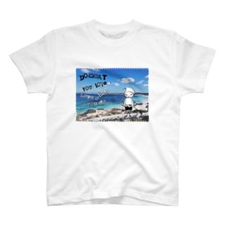 Pixlast(ボガー) 海へver. T-shirts